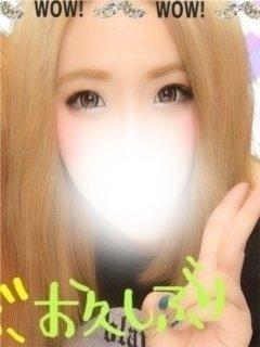 AF無料★カスミ奥様(22)